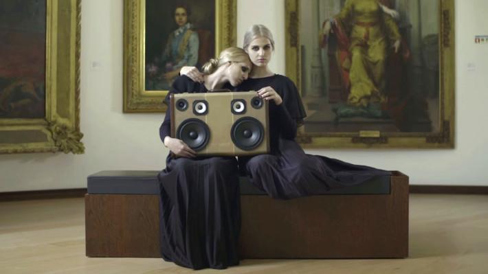 David Fonseca BoomCase Futuro Eu Portugal Music Video Art Museum Girls Portugese